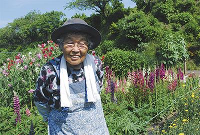 愛情を込めて育てる花園