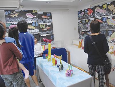 三崎小児童らの作品を紹介