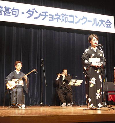 歌い継がれる三浦の民謡