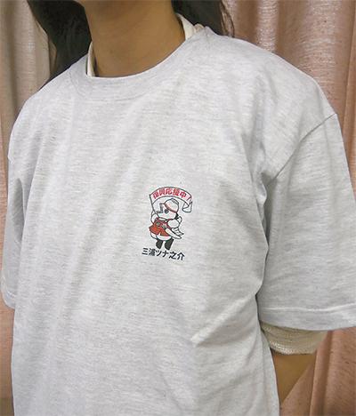 義援シャツで被災地を応援