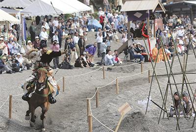 三浦一族を偲ぶ供養祭