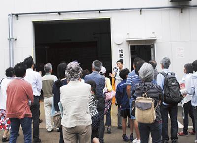 三浦で学ぶ自然エネルギー