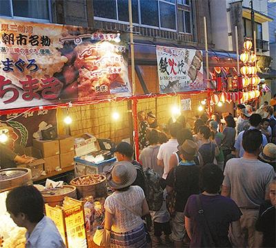 三崎下町で食を楽しむ