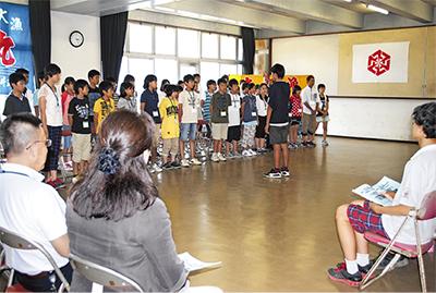 三浦と須坂の子ども交流
