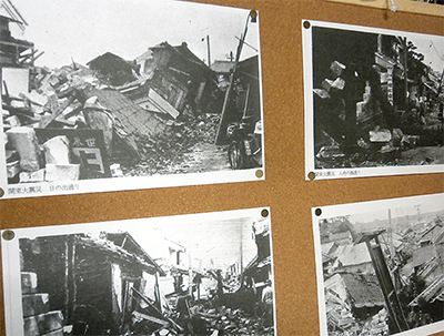 資料で見る関東大震災