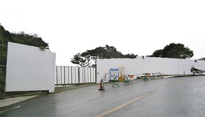 城ケ島にオートキャンプ場