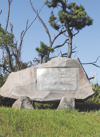 三浦一族終焉の地を巡る