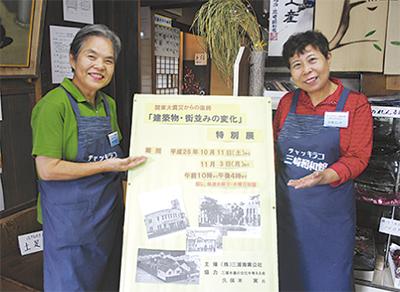 建物で見る関東大震災復興