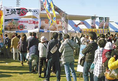 茨城で三浦の食をPR