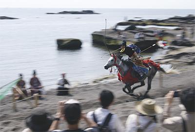 観光写真で三浦を紹介