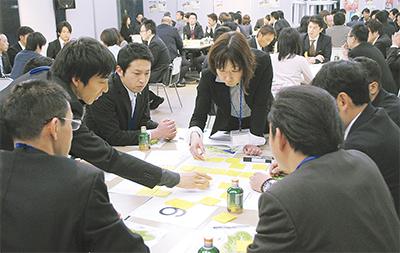 異業種社員集い活性化策検討