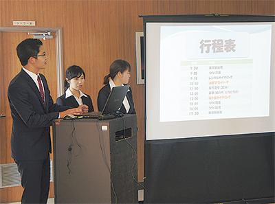 三浦観光を学生が提言