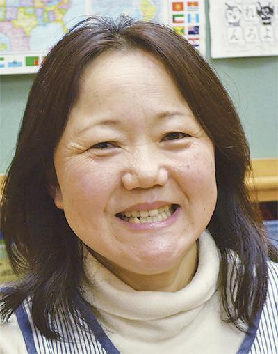 戸倉 恵子さん