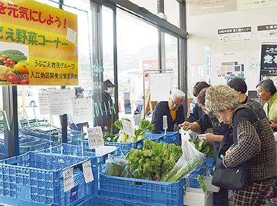 野菜直売で街に活気
