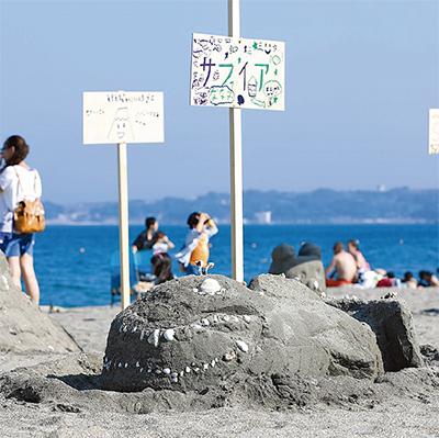 砂の彫刻をつくろう