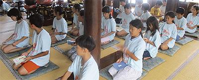 小学生が寺子屋体験