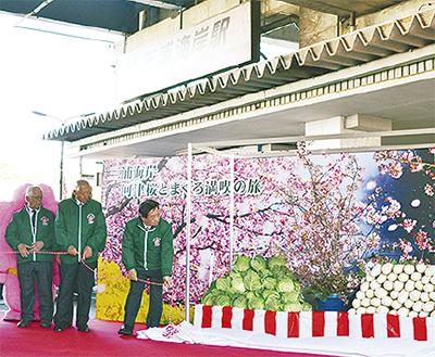 三浦海岸桜まつり開幕