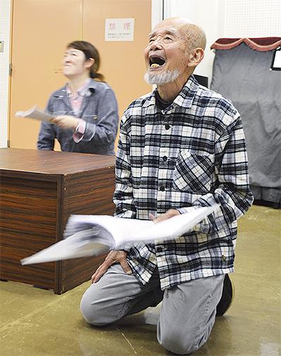 俳優と演出、傘寿の挑戦