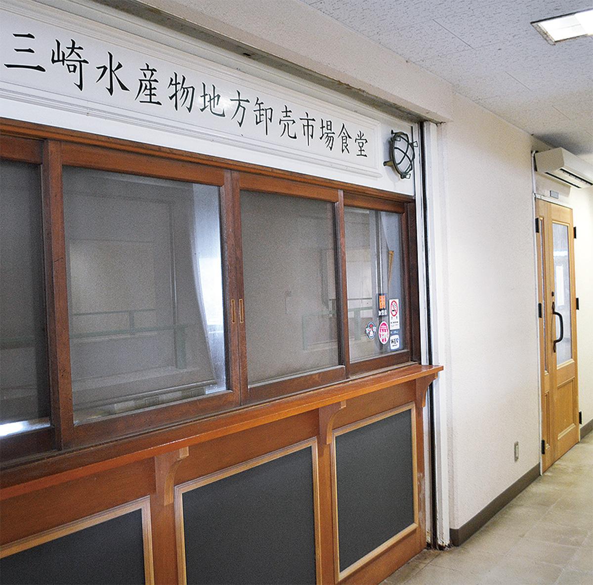 魚市場2階の一角にある市場食堂