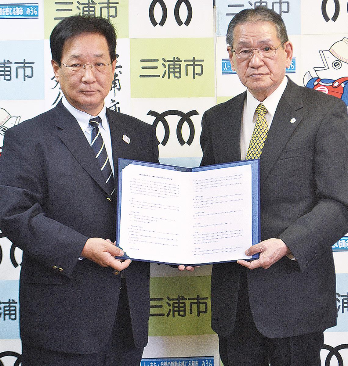 協定締結した隊友会の定本支部長=写真右=と吉田市長