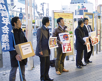 逗子駅前で被災地への義援金を募る(社)逗子葉山青年会議所のメンバー