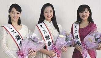 128人の応募から選ばれた(山田さんは写真中央)