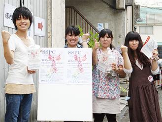 市内で行われた祭りでは逗子高校吹奏楽部のOBも「被災地の高校生とのコンサート実現にご協力を」と呼びかけていた