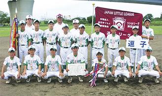 神奈川県連盟予選で見事優勝に輝き、首からメダルを下げるメンバー