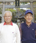 佐野会長(左)と大川副会長