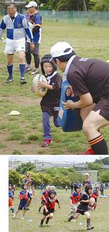ボールを抱えてタックルの練習をする園児(上)小学校低学年にもなると白熱した試合を繰り広げる(下)