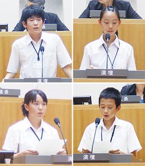 緊張した面持ちで登壇する子ども議員