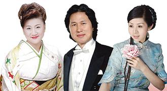 右から謝雪梅さん(中国古箏)、崔宗宝さん(バリトン)、馬場信子さん(箏)