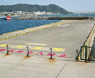 葉山港に設置された防災用岸壁