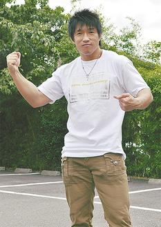 「プロレスで地元逗子を盛り上げたい」と意気込む田中稔選手