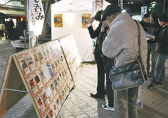 逗子駅前はチケットを買い求める人や店を吟味する人で賑わった
