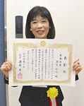 表彰状を手にする澤木さん(左)と考案した「フライパンで焼く!あかもくパン」