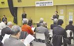 沼間公民館で行われた設立総会の様子