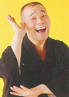 第11代桂文治さん
