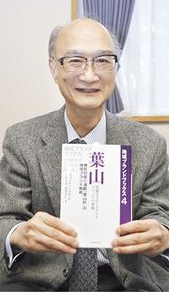 出版された本をPRする立川丈夫理事長