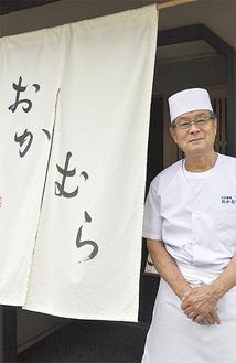 「おかむら」の店主、岡村盛典さん(=8日、桜山)