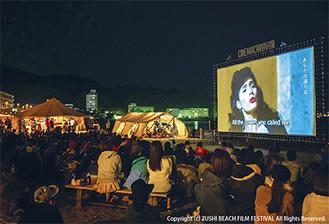 昨年の映画祭。市内外から多くの来場者で賑わった(主催者提供)