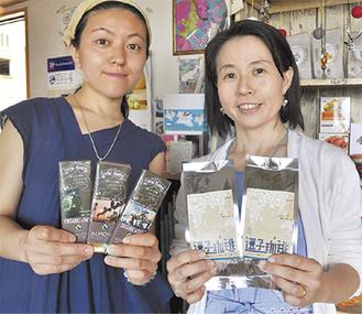 「逗子珈琲」と「ずしチョコ」を紹介する磯野さん(右)と花田さん(=18日、新宿)