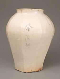 《染付面取壺「祭酒樽」》朝鮮時代(18世紀)