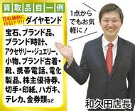 """""""生前整理""""お手伝い"""