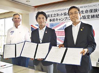 左から署名した英国コーチのジョン氏、山梨町長、大同生命の北原専務