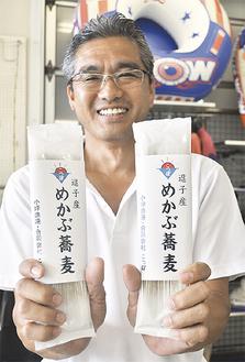 新商品の「めかぶ蕎麦」をPRする平井さん