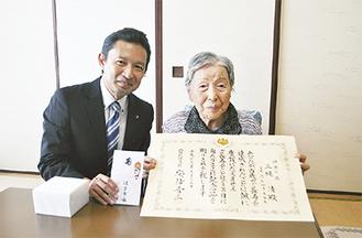 平井市長から記念品を受け取る三縄さん
