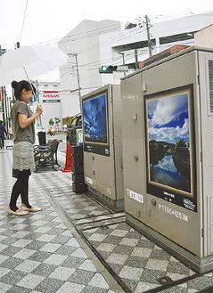 景観写真で装飾されたトランスボックス(=13日、逗子)