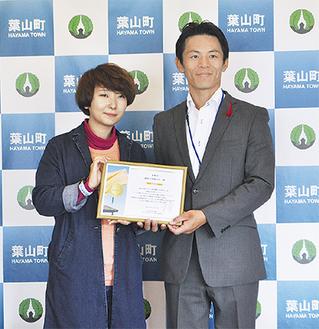 「防災ガール」の中西事務局長(左)から賞状を受け取る山梨町長(=18日、町役場)