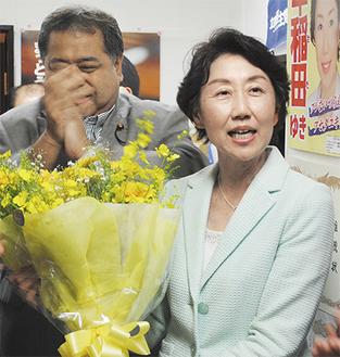 支持者らと当選を喜ぶ早稲田氏(=先月22日、鎌倉市大町)